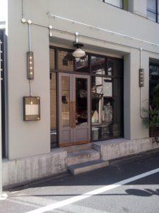 Stall, Nakameguro